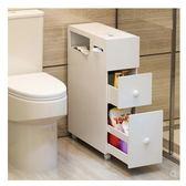 馬桶邊櫃廁所窄櫃防水置物架落地夾縫櫃子