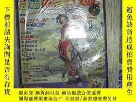 二手書博民逛書店電腦遊戲攻略罕見2002 9 半開封 附盤 海報Y203004