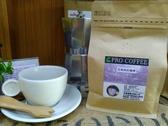 瓜地馬拉 阿爾特南果莊園 咖啡豆 半磅裝--【良鎂咖啡精品館】