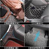 長安cs55腳墊全包圍絲圈腳墊地毯墊長安CS55汽車用品改裝內飾專用【滿一元免運】