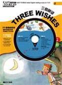 (二手書)三個願望(精裝)Three Wishes