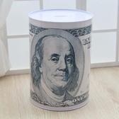存錢筒 創意超大號儲蓄罐大容量鐵質存錢罐只進不出鐵紙幣儲錢罐生日禮物