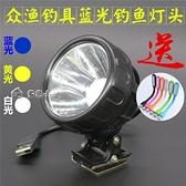 usb燈釣魚燈夜釣燈超亮USB接口藍光燈頭黃光燈頭白光燈頭拉餌燈餌料燈 快速出貨