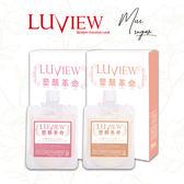 日本原裝 LUVIEW專櫃 路薇兒 泥泡革命美顏泥(110g+起泡網) )【Miss.Sugar】【F190089】