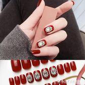 美甲飾品工具 可取可帶穿戴美甲貼成品假指甲貼片甲片 手指甲片 溫暖享家