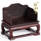 紅木工藝品 明清微縮家具