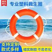 救生圈 船用成人救生游泳圈 2.5KG加厚塑膠救生圈 實心塑膠5556救生圈