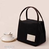 日式帆布手提包便當包保溫袋飯盒袋女飯盒袋子媽咪包飯盒包手提袋 【韓語空間】