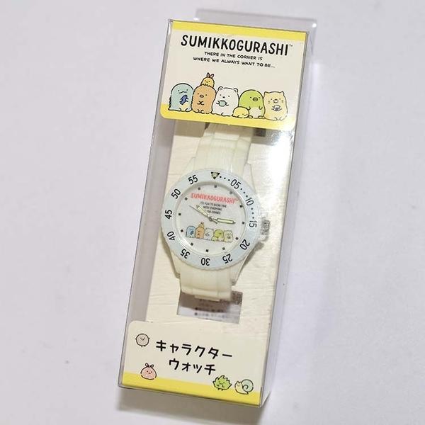 角落小夥伴 矽膠 指針式手錶 日本限定 San-x正版品 角落生物