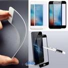 蘋果11 軟邊鋼化膜i8 6 6sPlus iphone7 XR 全屏保護 防刮螢幕貼 現貨 台灣出貨 米荻創意精品館