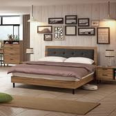 床組 5尺床片型床台 亞伯斯 354-4W 愛莎家居