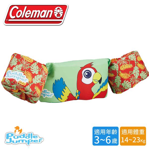 【Coleman 美國 兒童手臂型浮力衣《鸚鵡》】33962/浮力背心/救生衣/游泳圈/救生圈