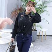 中大尺碼~時尚刺繡精長袖襯衫(XL~4XL)