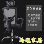 電腦椅 家用電競椅游戲椅子午休靠背座椅舒適護腰老板椅可躺辦公椅【快速出貨】
