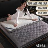榻榻米床墊子軟墊家用床褥子學生宿舍雙人海綿墊被IP3751【宅男時代城】