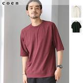 短袖T恤  衛衣 運動衫 現貨 免運費 日本品牌【coen】