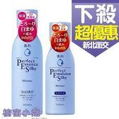 SHISEIDO 資生堂 專科 濃密保濕 化妝水200ml 乳液150ml