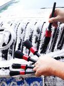 車刷子 洗車毛刷細節刷軟毛小毛刷子車用除塵汽車內飾清理縫隙清潔多功能 YXS 歌莉婭