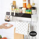 無痕多功能浴室置物架(多色可選) 磁吸式肥皂架 沐浴乳收納架 置物架 無痕貼 毛巾架