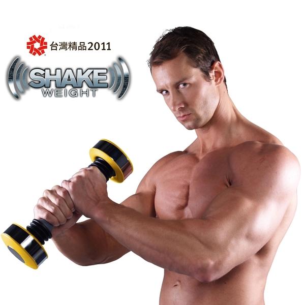 搖擺鈴(岱宇國際/Shake Weight/新型啞鈴/5磅)