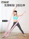 瑜伽帶 彈力帶健身女翹臀神器拉力帶阻力圈運動拉伸練背部肩膀瑜伽伸展帶