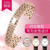 錶帶 錶帶女 女款玫瑰金精鋼代用卡西歐 阿瑪尼 施華洛世奇錶帶 手表鏈