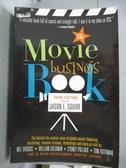 【書寶二手書T8/影視_ZKM】The Movie Business Book_Squire, Jason E. (ED