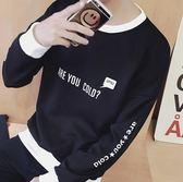 長袖T恤 正韓男士長袖t恤青年正韓衛衣修身學生T恤男冬季上衣打底衫 最後一天85折