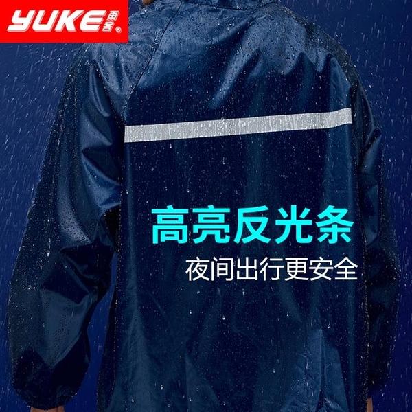 防暴雨徒步騎行雨衣雨褲套裝全身防水分體成人電動車【探索者】
