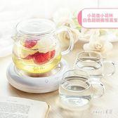 花茶壺玻璃茶壺耐熱保溫泡茶茶具家用過濾電恒溫水壺套裝 LN2485 【Sweet家居】