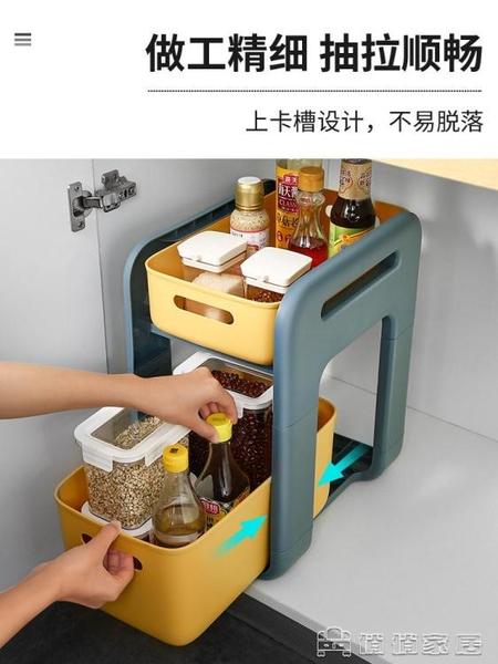 下水槽架 下水槽抽屜式置物架收納盒櫥櫃內分層架子【免運快出】