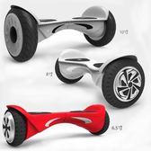 平衡車 雙輪兒童成人智慧電動平衡車 DF 科技藝術館
