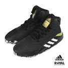 Adidas Pro Bounce 黑色...
