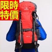 登山背包(中)-多隔層造型實用雙肩包2色57w28【時尚巴黎】