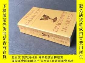 二手書博民逛書店Dragonfly罕見in Amber (英語)Y278316 Diana Gabaldon