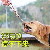 中大型犬金毛薩摩耶大狗狗幼犬寵物狗狗的磨牙繩結玩具用品耐咬球 卡布奇诺