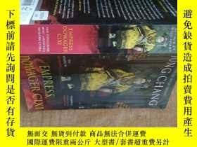 二手書博民逛書店慈禧太後罕見Empress dowager cixi(插圖豐富)Y12487 Jung Chang Vinta