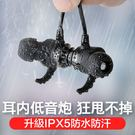 【雙電池持久續航】磁吸藍芽耳機 防水防汗...