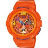 CASIO 卡西歐 Baby-G 愛旅行兩地時間腕錶-橘 BGA-190-4BDR / BGA-190-4B