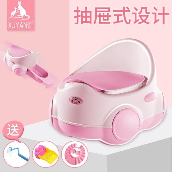 快速出貨 兒童馬桶坐便器女寶寶抽屜式小孩拉屎大便盆1-3-6歲加大號做便器
