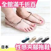 【小福部屋】日本 正版 哈瓦仕 havaianas FREEDOM 性感 夾腳涼鞋 新款 巴西人字拖鞋 雨鞋