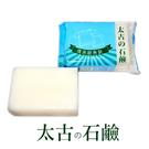 南王 二代超濃縮去污皂 135g 洗衣皂【小紅帽美妝】
