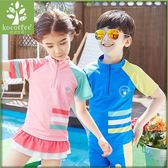 男孩女孩 小朋友防曬短袖泳衣+泳褲 兩件式 學生泳裝   橘魔法 magic G 現貨 男女童