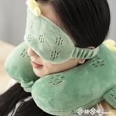 記憶棉眼罩脖子u型枕頭U形護頸枕學生辦公室頸椎頭枕飛機旅行枕 西城故事
