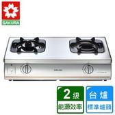 【櫻花】G-5703 內焰防乾燒安全台爐-天然瓦斯