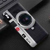 [文創客製化] Sony Xperia XA XA1 Ultra F3115 F3215 G3125 G3212 G3226 手機殼 159 M8相機
