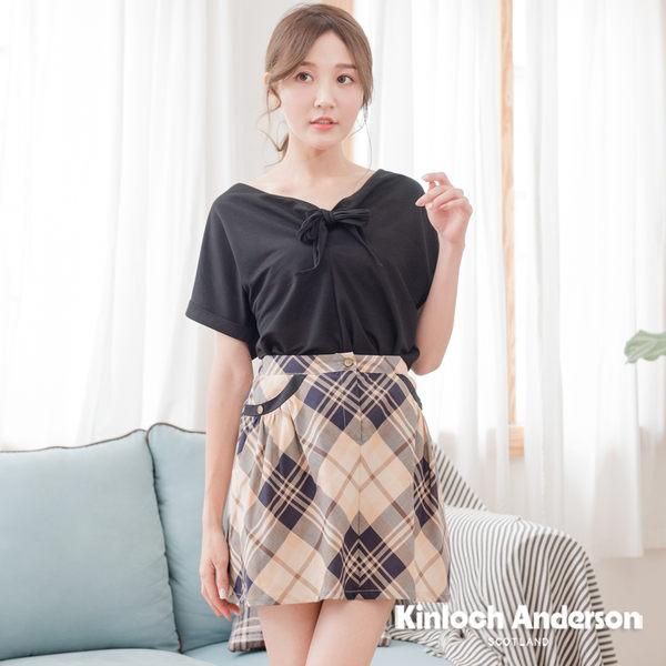 【Kinloch Anderson金安德森女裝】打褶格紋口袋滾黑邊A字短裙 修身 褲裙 學院風