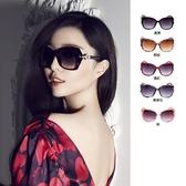 范冰冰同款金屬邊框造型墨鏡 太陽眼鏡 可搭一字露肩上衣長裙牛仔褲【RG321】