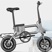 電動車-FTN摺疊式電動自行車小型代駕鋰電池助力電瓶車男女士成人代步車WD 至簡元素