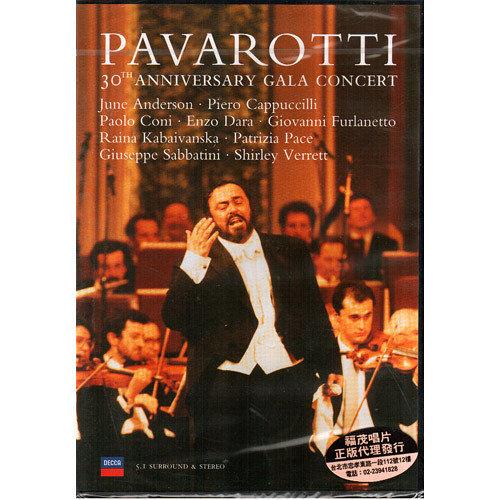 帕華洛帝 演唱生涯30週年慶祝演唱會DVD Pavarotti 30th Anniversary Gala Concer